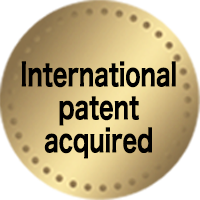 International patent acquired
